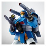 Robot Damashii (side MS) RX-77-3 Mobile Suit Gundam Guncannon Heavy Custom Ver. A.N.I.M.E. Bandai Limited