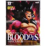 Dragon Ball GT BLOOD OF SAIYANS SPECIAL III Super Saiyan 4 Son Goku Banpresto