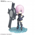 Puchirittsu Shielder Mash Kyrielight Plastic Model Fate Grand Order BANDAI SPIRITS