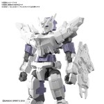 30MM Commander Aircraft Optional Armor for Alto White Plastic Model Kit 1/144 BANDAI SPIRITS