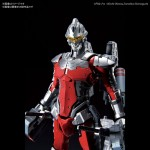 Figure-rise Standard ULTRAMAN SUIT Ver7.3 FULLY ARMED Plastic Model Kit 1/12 BANDAI SPIRITS