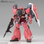 MG Gunner Zaku Warrior Lunamaria Hawk Custom Plastic Model Gundam SEED Destiny 1/100 BANDAI SPIRITS