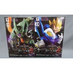 Dragon Ball Z Scultures BIG 5 ZOKEI TENKAICHI BUDOKAI Set VEGETA & Cell Banpresto